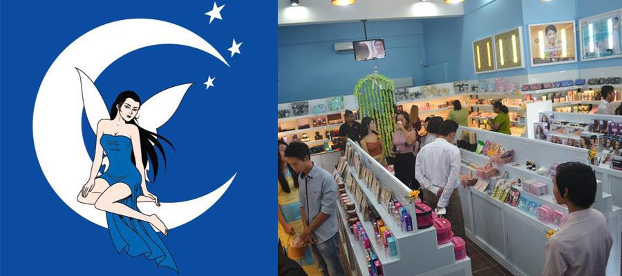 Collections Cosmetic | Mya Ayer Group | Myanmar